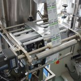 Автоматическая пластиковый пакет соевое молоко упаковочные машины
