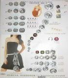 衣服の樹脂かエポキシボタン(YY001)