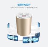 Pantalla LED de forma de taza USB Cargador de coche con 2-Encendedor de cigarrillos
