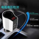 2 modos de toma Mechero de coche USB CARGADOR