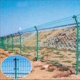 Il doppio collegare orla la rete fissa/barriera di sicurezza