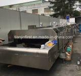 Qualitäts-flüssiger Stickstoff-Gefrierausrüstung