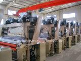Текстильного машиностроения струей воды изоляционную трубку челночное перемещение машины