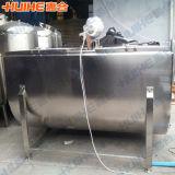 販売(新しいたくわえのミルク)のためのステンレス鋼のミルクのスリラー