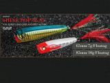 Hard Fishing Lure (Shine Popper 65mm)
