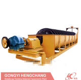 Principio di funzionamento di classificatore a spirale del minerale metallifero del quarzo della macchina di separazione di industria
