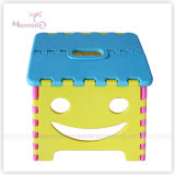 25*20*22cm Smile Shaprd Plastic Foldable Stool
