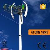 3kwホーム使用のための低いRpmの縦の風発電機
