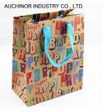Sacchetti di acquisto di carta dell'elemento portante con il marchio dell'azienda