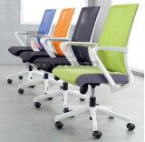 Офисная мебель стула стула задачи стула сетки 0Nисполнительный