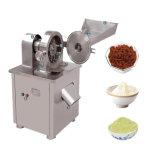 건조한 향미료 음식 견과 설탕 간장 콩 커피 콩 분쇄기