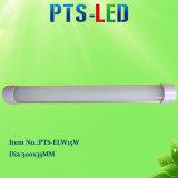방수 IP 68를 가진 지능적인 관 휴대용 LED 재충전용 비상등
