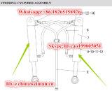 Sdlg LG936L LG938 바퀴 로더 예비 품목 조타 실린더 Hsgl-8045327-594 4120001004