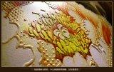 خشبيّة [فلوور بوأرد] طابعة [برينتينغ مشن] [أوف] 2513