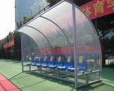 Subsuelo del fútbol al aire libre / Refugio del equipo de fútbol para los jugadores de fútbol, los coches y el árbitro
