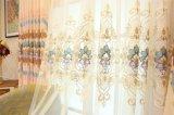Занавес вышивки Metallic&Applique золота (MXC-02)
