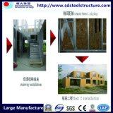 Сегменте панельного домостроения в кадр дома для продажи