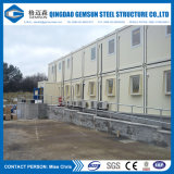 China Supply Gemsun Project Galvanized Modular Prefabricated Building