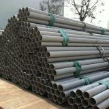 厚い壁のステンレス鋼の管(EN 10216-5 1.4571)