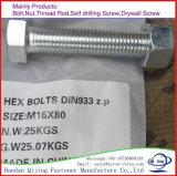 Parafuso do Hex do aço de carbono DIN933 dos prendedores da placa do zinco