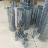 SS304 Orifício Redondo tela perfurada para sistemas de tubagens-Y-filtro/T-filtro/filtrador de cesto
