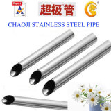 Stainless Steel Tube and Pipes