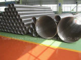 ステンレス製の継ぎ目が無い鋼管の溶接された管