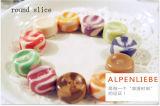 Süßigkeit-Produktionszweig für Doppelfarben-Süßigkeit, harte Süßigkeit, Toffee, Streifen-Süßigkeit (FC-300)