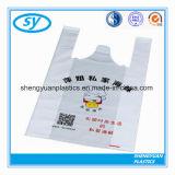 Hot Sale PEHD colorés T-Shirt Sac gilet en plastique pour faire du shopping à l'emballage