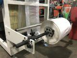 Полиэтиленовый пакет делая машинное оборудование