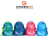 Chubont Arbeitsweg-Rucksack-Schule-Beutel für Primärkursteilnehmer