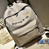 2017 Hete Verkoop Packbag van de Nieuwe Zwerfster Shouder (2344)