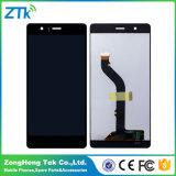 Huawei P9ライトのタッチ画面のための置換LCDの表示