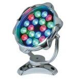 高い発電15W LEDの軽い水中