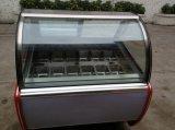 セリウムが付いている二重ガラスのアイスクリームのキャビネット