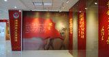 Flacher Wand-Vorstand-Bildschirmanzeige-Hintergrund für Feuer Protectionshowroom Ausstellung-Stand