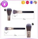 Cepillo cosmético del maquillaje de la belleza del pelo de nylon de la importación de la alta calidad