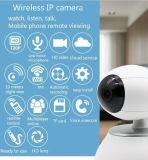 Высокая камера IP дистанционного управления аварийной системы домашней обеспеченностью разрешения