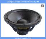 高品質の12インチの中央のための専門の音声PA Subwoofer