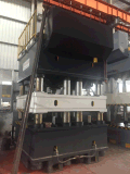 Machine chaude de presse hydraulique de vente