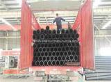 Труба водопровода HDPE изготовляет цену по прейскуранту завода-изготовителя сбывания