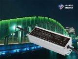 El convertidor 80W de la C.C. de la CA impermeabiliza la fuente de alimentación 2.4A para la luz de calle del LED