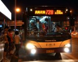 P10 Message LED programmable signe en bus pour le passager