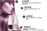 Профессиональный уход за волосами увлажняющая маска для волос Оставьте волосы гладкие волосы ремонт подсети