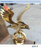 表示または展覧会のための金8kミラーのワシのステンレス鋼の装飾の手仕事