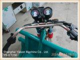 판매 음식 축사를 위한 Ys-Et230 고품질 커피 자전거