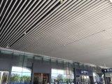 2017の方法15years経験の防水アルミニウム天井のタイル