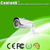 Manuelle Zoomobjektiv IP66 HD IP-Kameras