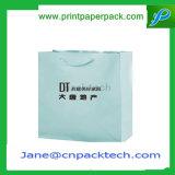印刷されたハンドバッグの紙袋のテイクアウェイの食品包装のハンドル袋を予約した