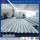 Nace0175熱交換器のための継ぎ目が無いステンレス鋼の管